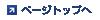 ビジネスフォン panasonic ラルリエ12台移設工事 事務機器販売業(京都府 八幡市)のTOPへ