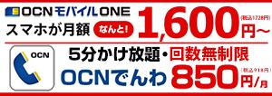 NTT-コム